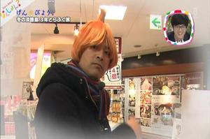 岡山放送 | なんしょん? | たまねぎカツラが紹介されました。