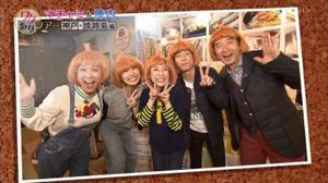 読売テレビ | マチャミ&陣内の日本ワケありツアー! | たまねぎキャッチャーとたまねぎヘアが紹介されました。