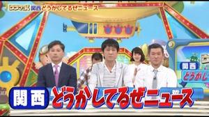 関西テレビ | ウラマヨ!「関西どうかしてるぜニュース」のコーナーにて「タマ泣き美人コンテスト」が紹介されました。