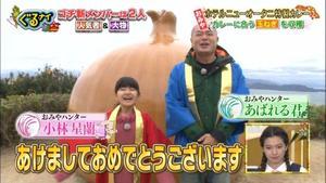 日本テレビ | 新春ぐるナイ!ゴチ新メンバー超大物2名発表SP!にて「おっ玉葱&たまねぎキャッチャー」が紹介されました。