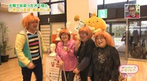関西テレビ | よ~いドン!「いきなり!日帰りツアー」のコーナーにて、「おっ玉葱&たまねぎカツラ」が紹介されました!