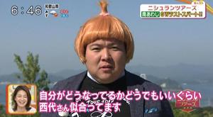 ABC朝日放送 | キャスト「ニシュランツアーズ」のコーナーにて、「おっ玉葱&たまねぎカツラ」が紹介されました!