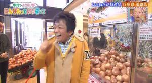 テレビ朝日 | アメトーーク!にて、「おっ玉葱&たまねぎカツラ」が紹介されました!