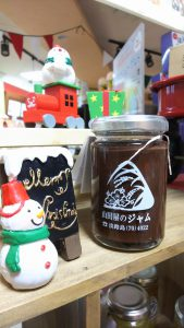 山田屋さんの酒かすショコラ