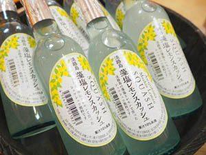 淡路島藻塩レモンスカッシュ - コピー